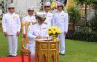 กิจกรรม ถวายสัตย์ปฏิญาณเพื่อเป็นข้าราชการที่ดีและพลังของแผ่นดิน เนื่องในโอกาสวันเฉลิมพระชนมพรรษาสมเด็จพระเจ้าอยู่หัว 28 กรกฎาคม 2561